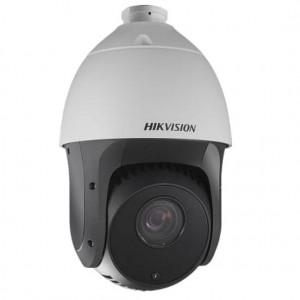 Dome IP kamery otočné Hikvision DS-2DE5220I-AE EU
